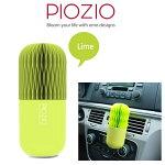 PIOZIOモイスチャーカプセル車内用自然気化式加湿器(ライムグリーン)