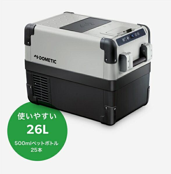DOMETIC ドメティック ポータブル・2way コンプレッサー冷凍庫/冷蔵庫 CFX28