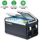 DOMETICドメティックポータブル・2wayコンプレッサー冷凍庫/冷蔵庫CFX75DZW