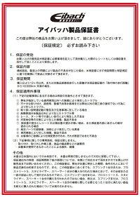 ダウンサスペンション(ローダウンスプリング)MAZDA(マツダ)AXELAアクセラ(BM)/AXELASEDANアクセラセダン(BM)(ディーゼルモデル)(2013年9月〜)