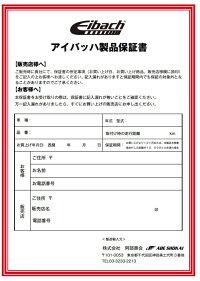 ダウンサスペンション(ローダウンスプリング)MAZDA(マツダ)ATENZASEDAN/アテンザセダン(GJ,GH)2.0,2.5(2012年12月〜)