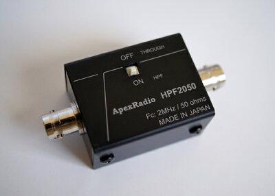 HPF2050_短波受信用ハイパスフィルタ