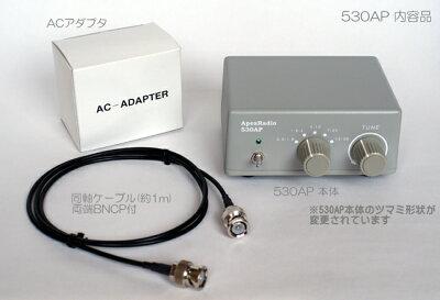 530AP_内容品