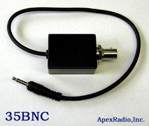 ポータブル短波ラジオ用35BNC変換ケーブル(C入)