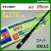 コメット_SMA3