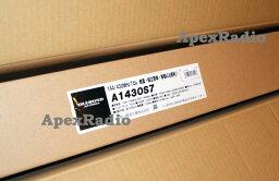 2バンド7エレビームアンテナ 144 / 430MHz 第一電波工業 A1430S7 (DIAMOND) アマチュア無線