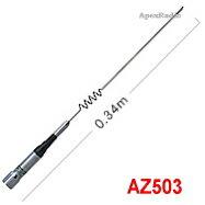 モービルアンテナ 144/430MHz 第一電波工業 AZ503 (AZ-503)