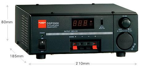 安定化電源 直流 第一電波工業 DSP2000 (DSP-2000) (スイッチング式 DC3-15V / 20A)