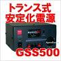 第一電波_GSS500_安定化電源(5A),安定化電源,DC12V系,送料無料,