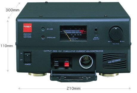 安定化電源 アマチュア無線 第一電波工業 GZV4000 (GZV-4000) (スイッチング式 DC5-15V / 40A...