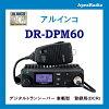 デジタルトランシーバー__アルインコ_DR-DPM60
