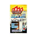 スイッチ断ボール3(通電火災防止に) 家庭用電源遮断器 NIP(日本製)