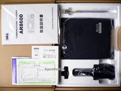 AR8600MARK2_内容,広帯域受信機,航空無線,エーオーアール