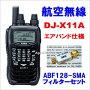 DJ-X11A_+_ABF128SMA