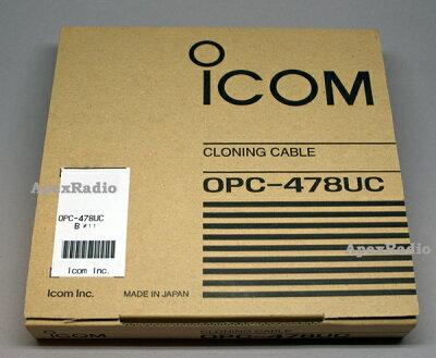 アイコム_OPC-478UC(USBタイプ)_IC-R6用クローニングケーブル