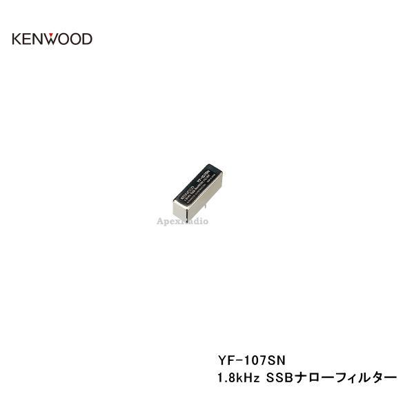 アマチュア無線機, 固定機 TS-480 SSB YF-107SN (1.8kHz) (YF107SN)