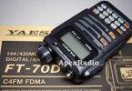 FT-70D アマチュア無線機 ヤエス 2バンド デジタルトランシーバー デジ/アナ (C4FM/FM) (FT70D)(FT-70) (YAESU)