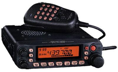 FT-7900 / YSKパッケージ ヤエス 2バンドモービル アマチュア無線機 (20W)(広帯域受信)(FT7900):アペックスラジオ