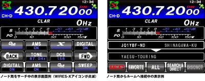 ヤエス_FT-991_オールモード_TRX