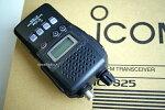 IC-S25__144MHz(7W)ハンディトランシーバー,アマチュア無線