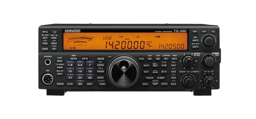 アマチュア無線機, 固定機 TS-590G HF50MHz (TS590)