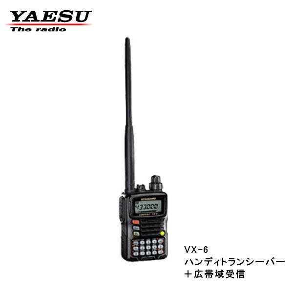 アマチュア無線機, ハンディー機 4VX-6 (VX6) (YAESU)