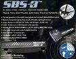 Kinetic Avionic SBS-3 バーチャルレーダー