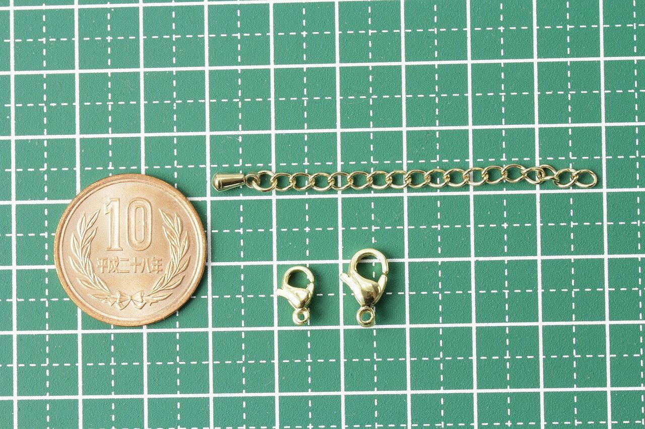 [10個セット] サージカルステンレス ナスカン9mmとアジャスターセット [ ゴールド 金 ] アクセサリー パーツ 金アレ