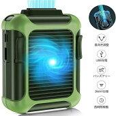 モバイルバッテリー大容量30000mAh急速充電【翌日発送】2台装置充電可能スマホ電池スマホ充電器LED残量表示【PSE認証済】