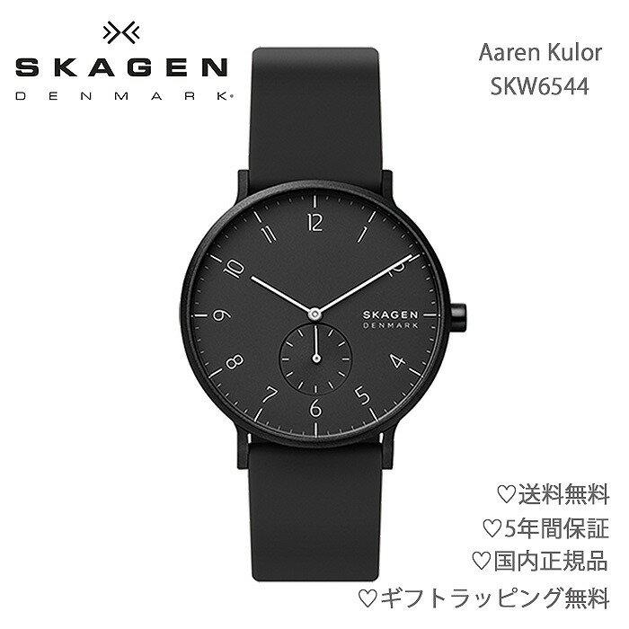 腕時計, レディース腕時計 SKAGEN SKW6544