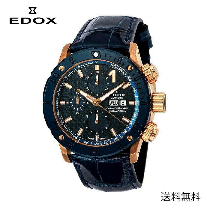 【国内正規品】EDOX エドックス01122-37RBU3-BUIR3-L 腕時計 メンズ 男性用腕時計 ウォッチ WATCH 高級 スタイリッシュ ビジネス ファッション ご褒美 雑誌 Safari