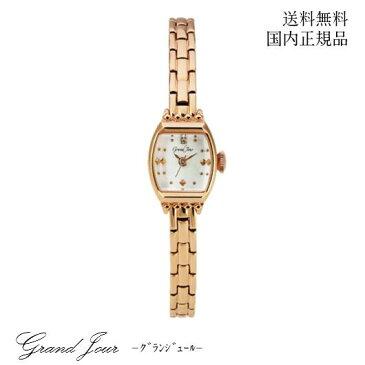 【送料無料】GrandJour グランジュール クラシカル アンティーク ウォッチ GJ79-PG 腕時計 女性レディース 上品 洗練 大人 アクセサリー ブレスレット 華奢
