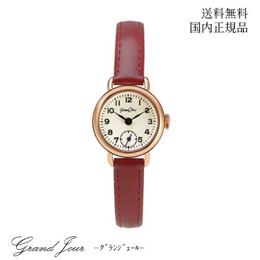 GrandJour グランジュール クラシカル アンティーク ウォッチ GJ80-RE 腕時計 女性 レディース 上品 洗練 大人 アクセサリー ブレスレット 華奢 ギフト 贈り物 プレゼント シンプル お祝い ホワイトデー 入学 就職
