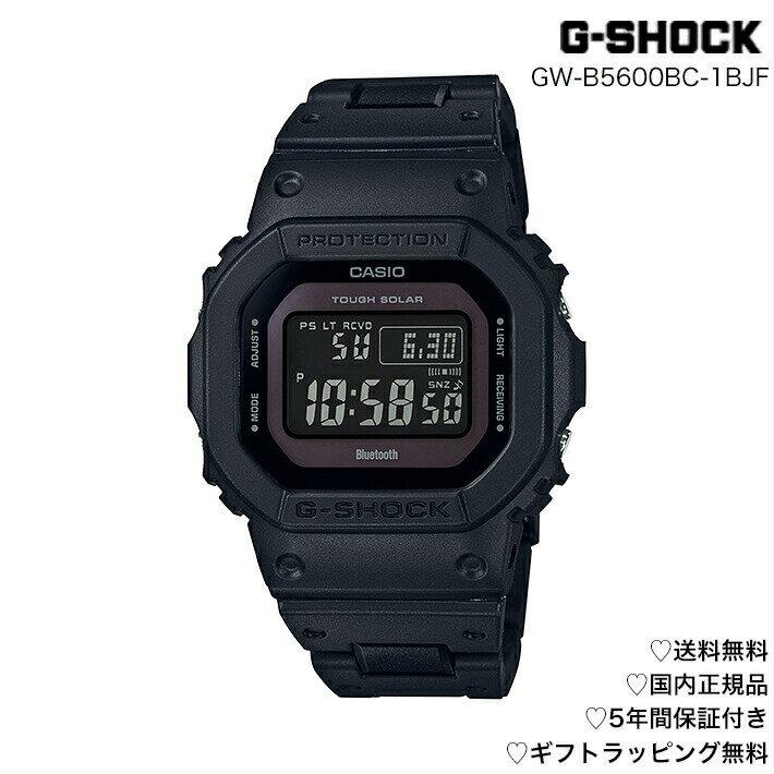 【あす楽】【国内正規品】【送料無料】CASIO カシオ G-SHOCK Gショック GW-B5600BC-1BJF 時計 新生活 オフィス 仕事 カジュアル プレゼント メンズ ブラック 腕時計 5年保証付き