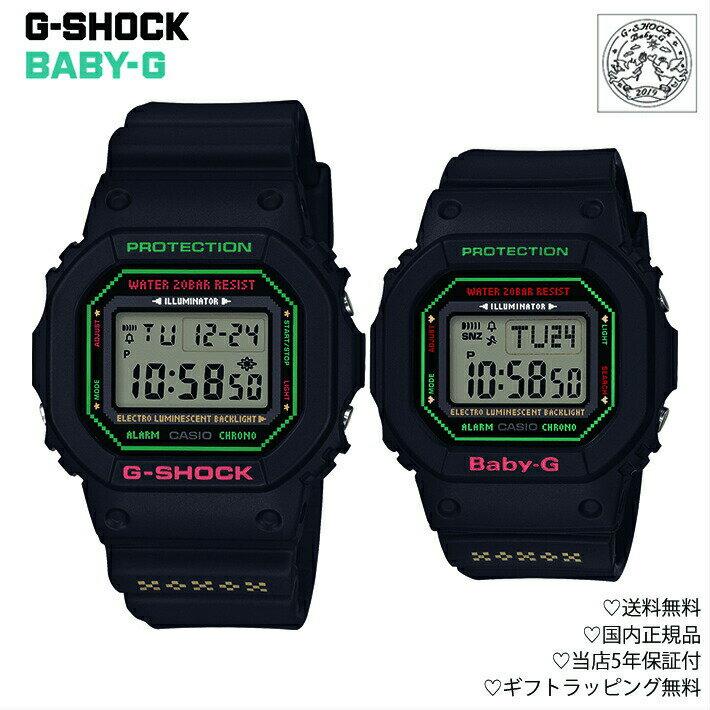 腕時計, ペアウォッチ CASIO G-SHOCK G BABY-G LOV-19B-1JR