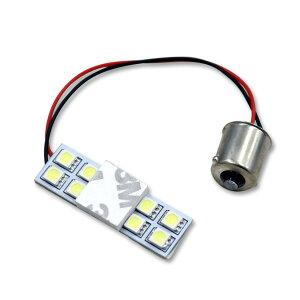 アピオ LEDナンバー灯 アピオ製ナンバープレート移動キット用