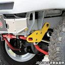 ジムニー牽引フック フロント・カスタムバンパー用 左右有り(けん引フック)JB23,JB33,JB43バンパー変更車用( 3070-20L / 3070-20R )