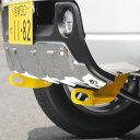 ジムニーJB23 純正バンパー用フロント牽引フック(完全穴空け不要タイプ)(限定車装着アンダーガーニッシュ対応仕様)牽引フック・フロント用(けん引フック)
