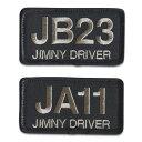 [オフィシャルグッズ]【アピオ楽天市場店】JIMNY DRIVER パッチ JB23/JA11(ワッペン)(ミリタ...