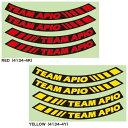 TEAM APIO リムステッカー(レッド・イエロー・ホワイト・グ...