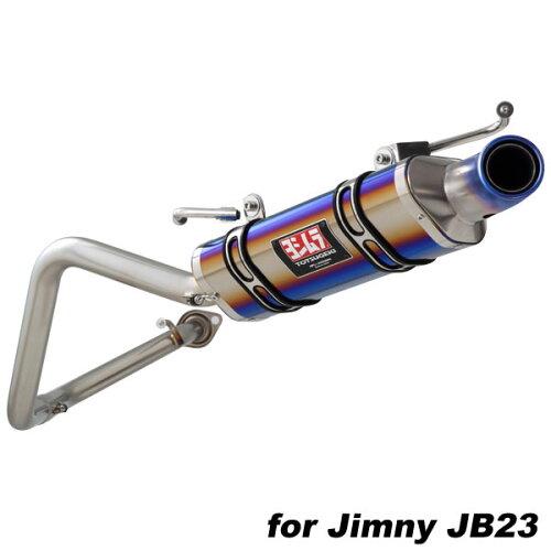 ジムニー マフラー アピオヨシムラマフラーR-77Jチタンサイクロン(ファイアースペック)(マフラ...