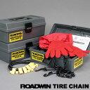 ROADWINタイヤチェーン (スノーチェーン) アピオジムニー用タイヤチェーン 175-80R16/185-85R16/195R16