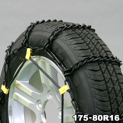 Originally designed to save sidewall wear on radial tires, Radial Chain was the first real brand name in cable chain winter traction products.
