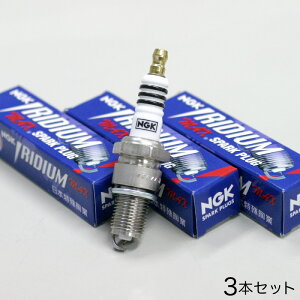 イリジウムプラグ MAX スパークプラグ(JA22,JB23)(5175) 【アピオ ジムニー パーツ】