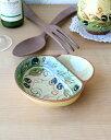 オリーブと渋いグリーンが素敵な小皿/洋食器(ポルトガル/陶器) ヨーロッパ 輸入 キッチン お洒落 インテリア 仕切り 便利 調味料入れ インテリア