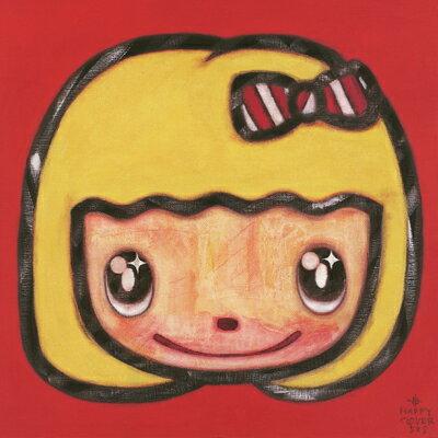アリカワコウヘイ! 絵画・アート(版画)/幸福よこんにちは/メルヘン