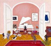 ヨランダ・サロモン ドゥヴァル 絵画・アート(版画)/アニマルホームコンサート/ねこ・ネコ・猫