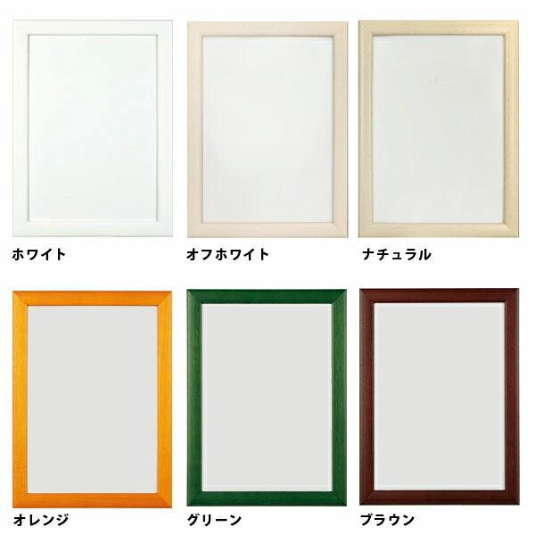 ポスターフレーム・額縁(木製)/エコパネル-S A3サイズ(297×420mm)画像