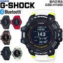 腕時計 カシオ CASIO G-SHOCK Gショック G-SQUAD(ジー・スクワッド) 国内正規モデル/耐衝撃 20気圧防水 心拍計・GPS機能・Bluetooth搭載 スポーツウィッチ/GBD-H1000【取寄】【返品不可】