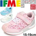 イフミー/ifme/キッズシューズ/子供靴/15.0-19.0cm/30-8013